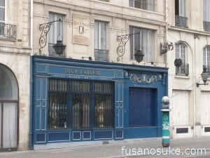 "Ресторан ""Серебряная башня"" в Париже"