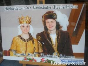 Ядвига и Георг - невеста и жених Ландсхутской свадьбы 2013