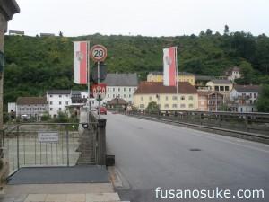 Мост между Баварией и Австрией
