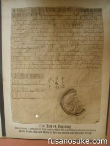 Грамота с первым упоминанием о Мюнхене от 1158 года