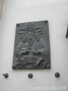 Король Венгрии Иштван I и его супруга Гизела Баварская